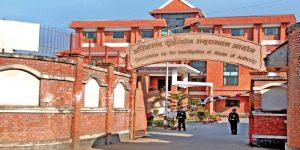 अख्तियारद्वारा चुडामणि शर्मासहित ३ जनाविरुद्ध मुद्दा दायर