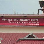 नेकपा विवादः कार्यकर्ता मिल्ने शीर्ष नेता भिड्ने तयारीमा