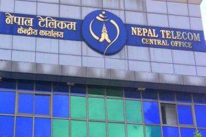 नेपाल टेलिकमले ल्यायो अटम र फेस्टिभ अफर