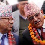 दाहालको व्यवहारले बिच्किए नेपाल