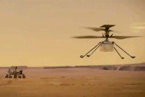 मङ्गल ग्रहमा उड्यो हेलिकोप्टर